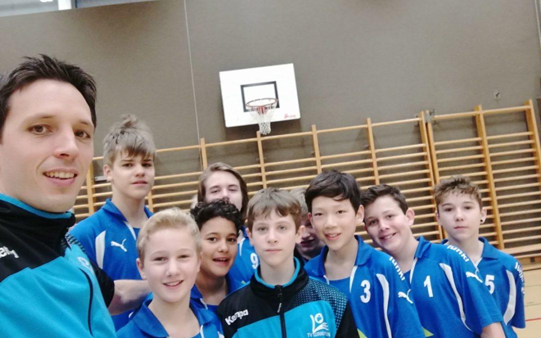Junioren Schweizermeisterschaften